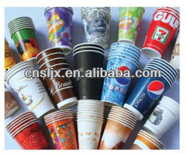 High Speed and Quality automatic paper cup machine