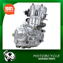 Loncin water cooled ATV engine 250cc with single cylinder