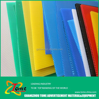PP Hollow Sheet,color customize