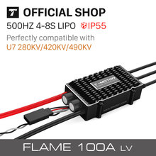 T-Motor Flame100A LV ESC Electronic Speed Controller For copter Waterproof Rotor