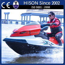 CE approved factory direct 1400cc Hison battery jetski