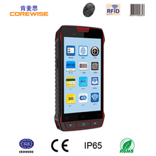 Rugged Android PDA mobile phone with contact IC card reader, HF UHF RFID NFC reader writer, turnstile function of barcode reader