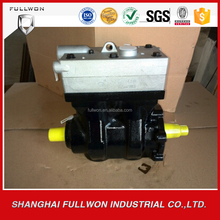 Fullwon Supply 12v heavy duty air compressor and spare parts