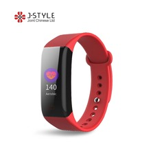 Bluetooth Smart Wristband Heart Rate Monitor with Color Display
