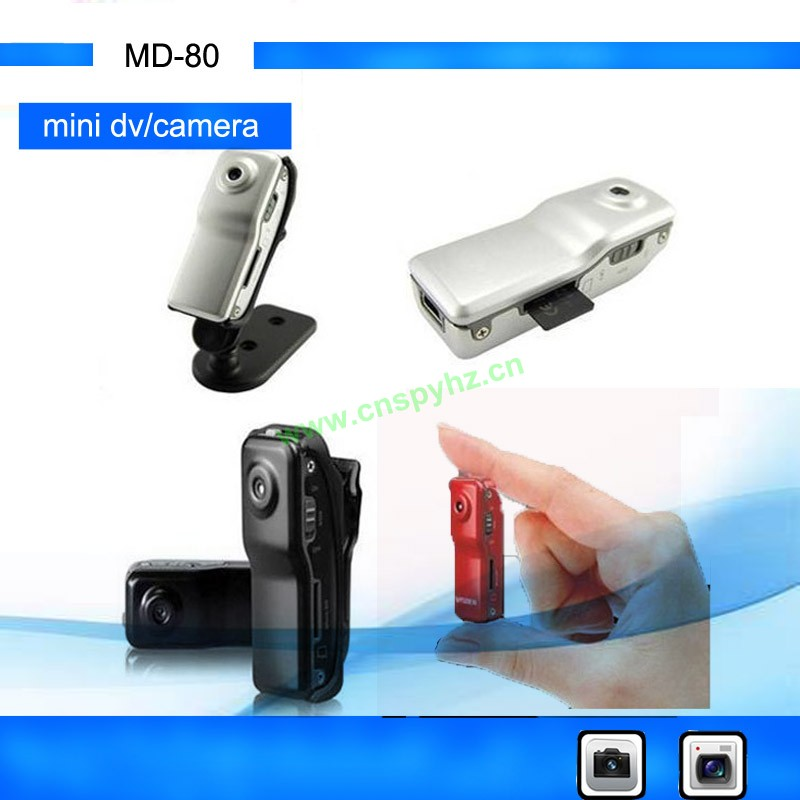 min video hidden camcorder video, audio record,PC Camera MD80