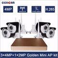 4 Megapixel H.265 WIFI IP Camera Kit 4MP RoSH Wireless Security Camera Set