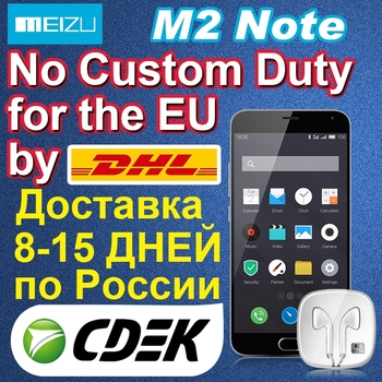 New Product on internation Market Android Phone 4G LTE Smartphone MEIZU M2 NOTE 16GB