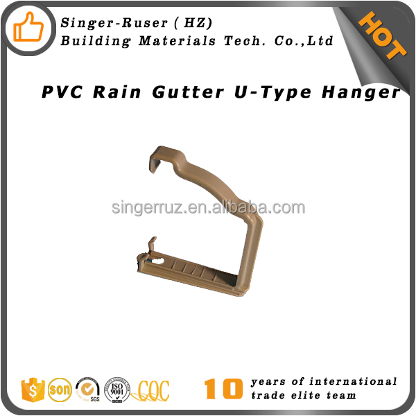 PVC rain guttet and accessories, gutter guard clips, gutter hooks