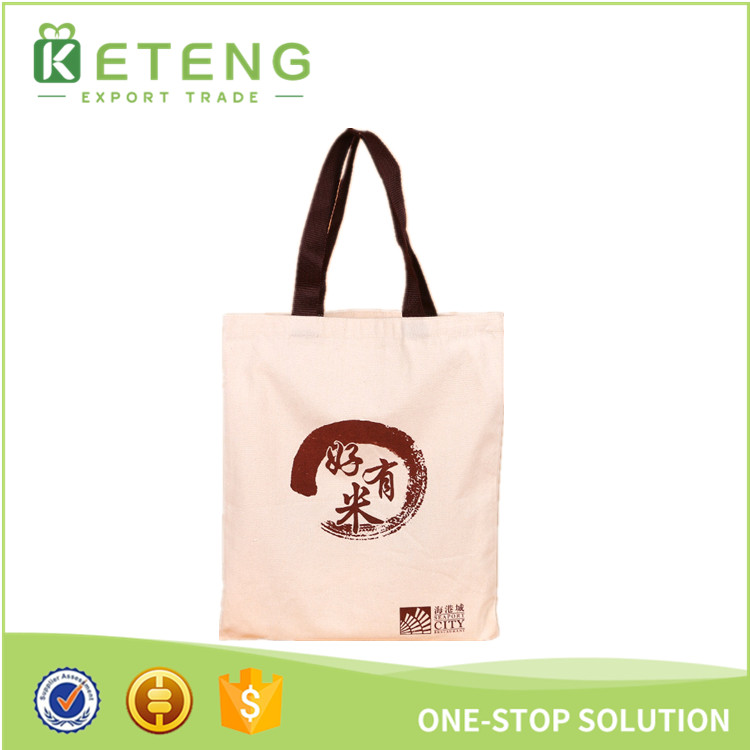 Factory price cotton polyester natural heavy canvas tote bag