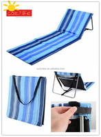 Professional Supply Easy Folding Portable Striped Beach Mat with Backrest