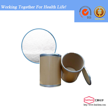 Bisoprolol fumarate with purity of 99% 104344-23-2 with fast delivery and good package