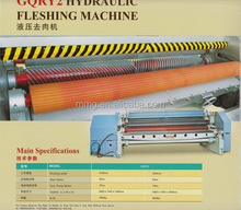 HYDRAULIC LEATHER HIDE FLESHING MACHINE
