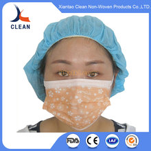 Disposable Non woven 3 ply Pleated Surgical Face Masks