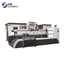 hot stamping foil and die cutting machine for sale