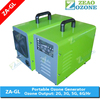 /product-detail/multi-functional-air-and-water-ozone-generator-disinfection-machine-ozone-air-purifier-60714421118.html