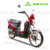2017 electric motorbike moped with pedals