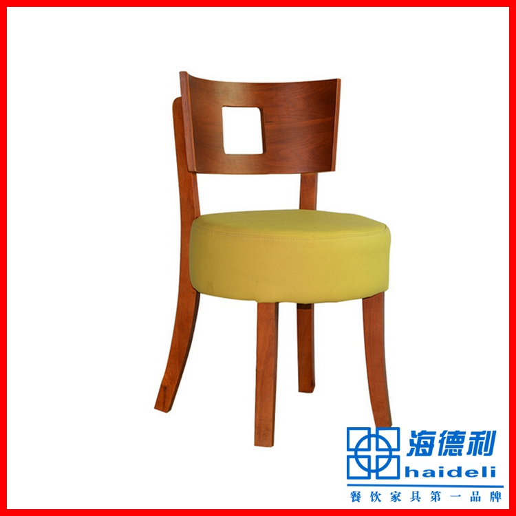 Modern Hot rocking chair wood