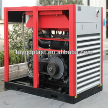 Direct&Belt driven stationary 3ph/380v/50hz screw air compressor for mining 132KW,175HP, CE, ISO9001 double screw type