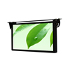 17 inch lcd ad player for bus