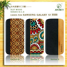 custom logo mobile phone accessories factory in china ,mobile phone cover for samsung/for samsung s4 cover