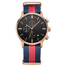 Make Your Own Brand Watch Nylon Strap Man Watch Colorful Quartz Watches