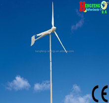 Cost effective 10KW magnetic wind power generator