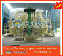 plaster powder production line/ gypsum production line plant