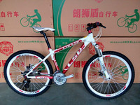 26 Inch 24,27,30 Speeds Aluminum Disc Brake Mountain Bikes