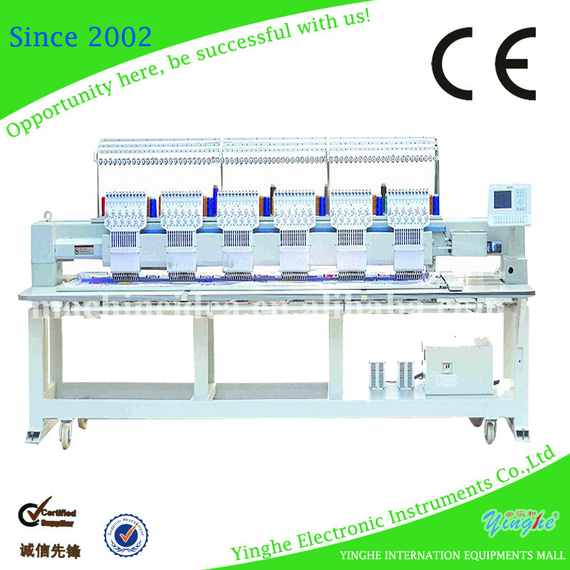 new product single sequin embroidey machine
