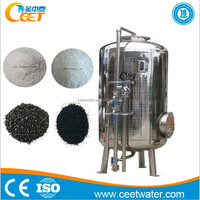 water factory activated carbon filter pressure vessel for sale