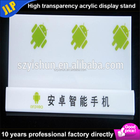 JLP hot sale fashion design acrylic mobile phone display