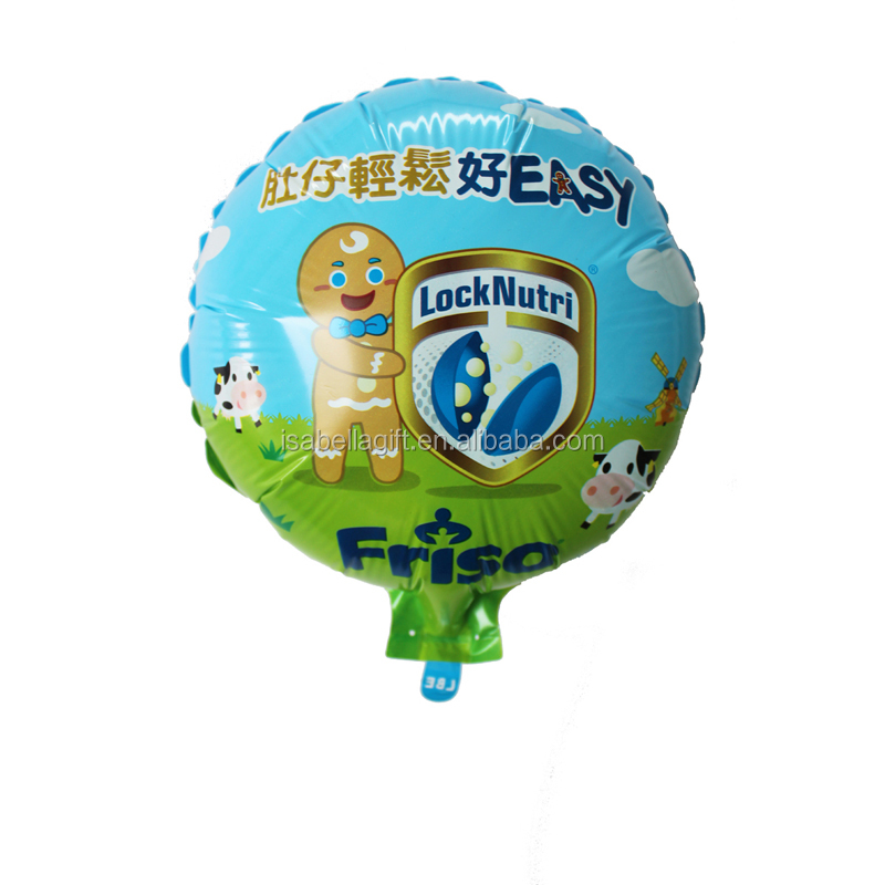 Chinese stores direct sale custom 18 inch foil balloon for party