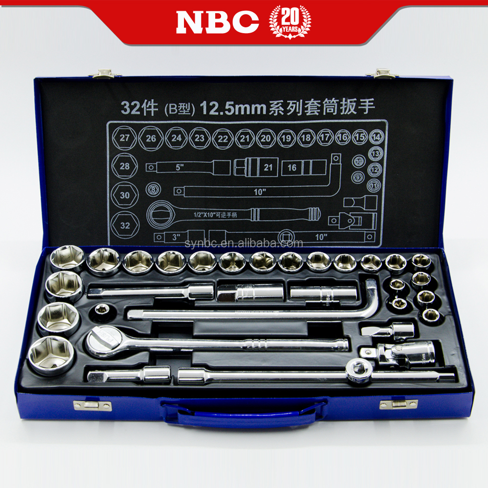 32 Pieces 12.5mm Series Socket Wrench Set Tools Kit