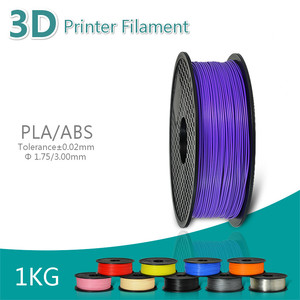 Best quality 1kg 1.75mm ABS PLA Plastic Filament for 3d printer