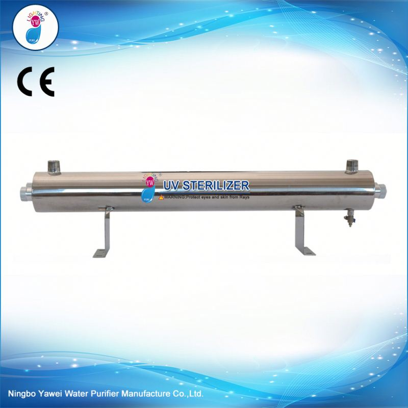 Powerful UV sterilizer used for medical equipment/industry water/food water treatment