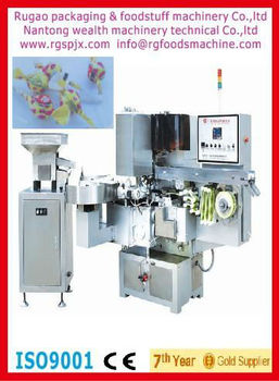 (new)SNB-300 double twist lollipop candy wrapping machine,food machine,packing machine,lollipop machinery