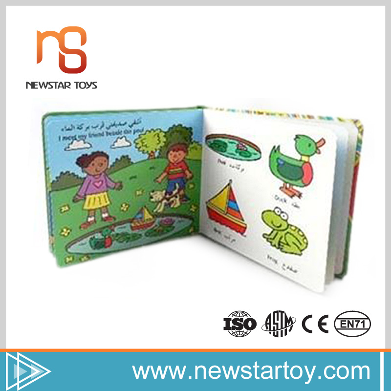 online shop china child education learning english book for sale