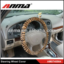 Animal topic of tiger stripes design steering wheel cover