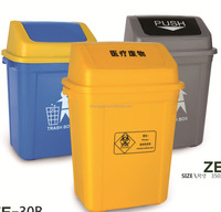HDPE indoor Recycling Waste Can 30L plastic dustbin