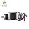 /product-detail/nema-17-dc-stepper-motor-for-industry-60523913676.html