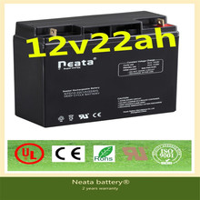 Neata Battery Good quality ups battery dry 12volt 22 amps solar battery from china factory