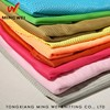 75 denier tricot moisture wicking mesh fabric for basketball uniforms