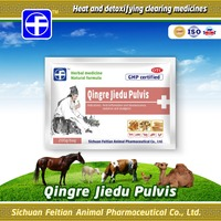 Qingre Jiedu Pulvis / Poultry veterinary pigeon medicines for clearing away heat and toxin
