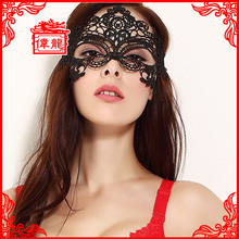 Hot Sell Black Lace Cheap Sexy Women Face Masquerade Party Eye Masks MJ06
