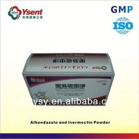 Ysent advanced unique anticoccidial drug