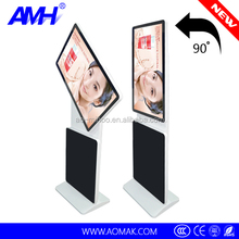 White Luxury Design All in one Lastest Computer with Dual&Ratation Touchscreen for Retail Shop promotion or advertising useage