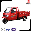 High Performance China Cargo Tricycle With Cabin 250cc