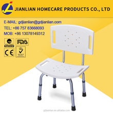 Popular Foldable Aluminum Shower Bath Chair for Disabled JL798L