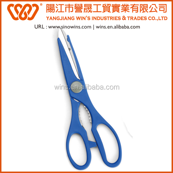 B2113 Promotion High Quality Stainless Steel Kitchen Salad Scissors