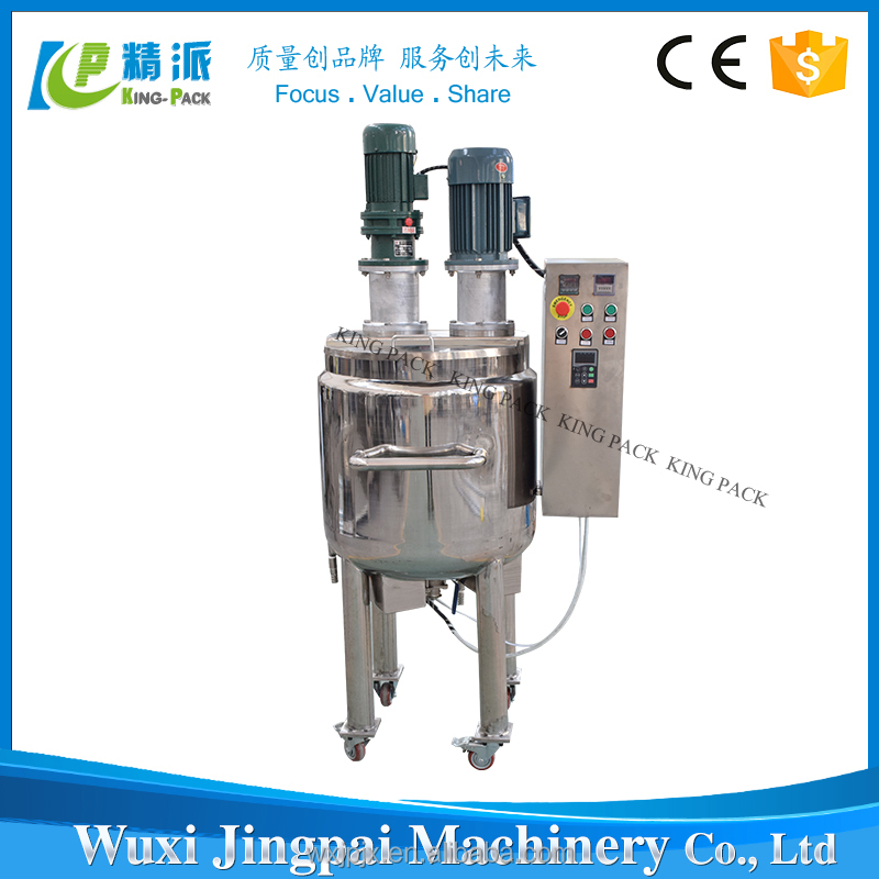 Best sale 500L Stainless Steel liquid soap mixing Tank, Shampoo Making machine, Shampoo production Line